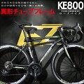 EizerロードバイクKE800