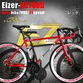 EIZERアイゼルロードバイクKE700D