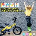 RAVIラビ子供用自転車キッズバイクジュニアバイク