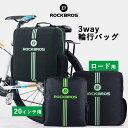 【送料無料】【700cサイズ対応】輪行バッグ 自転車リュック...