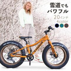 TrinxトリンクスT100ファットバイクスノーバイク