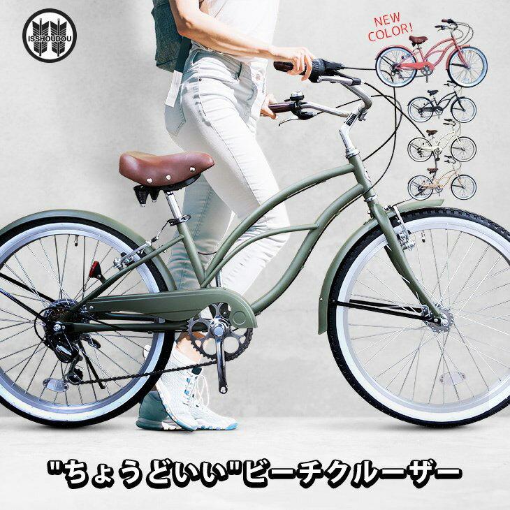 自転車・サイクリング, ビーチクルーザー 24 7 4B1()