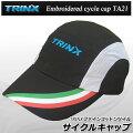 半指グローブ白/黒おすすめ指ぬき付きロードバイク【TRINX】トリンクス