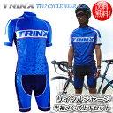 TRINX サイクルジャージ メッシュ