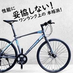 TRINXトリンクスFREE2.0クロスバイク2019