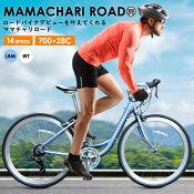 【子ども用自転車】本格派マウンテンバイク20インチジュニアバイクJUNIOR1.2