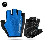 お買い物マラソングローブ手袋ハーフフィンガーサイクルスポーツブルーROCKBROS(ロックブロス)手袋