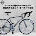 クロモリロードバイク鋼HAGANECR500