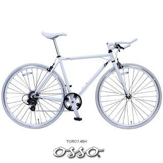 OSSO軽量クロモリ・クロスバイクTORO7.4BH