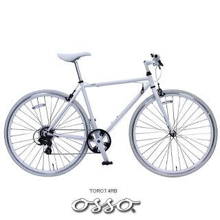 OSSO軽量クロモリ・クロスバイクTORO7.4RB