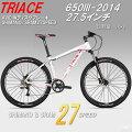 TRIACEマウンテンバイクMTB650-2014
