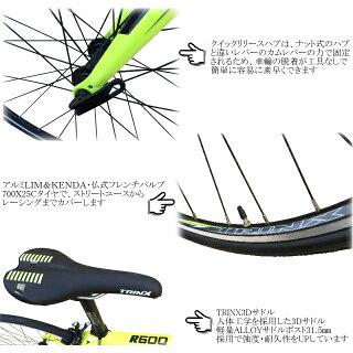 TRINXロードバイクR600