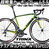 TRINXロードバイク超軽量モデル8.9kgデュアルコントロールSHIMANOシマノSORA18速超軽量T700カーボンULTRA-LIGHT-CARBONロードレーサー