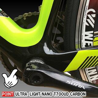 TRINXロードバイク超軽量モデル8.9kgデュアルコントロールSHIMANOシマノSORA18速超軽量T700カーボンULTRA-LIGHT-CARBONロードレーサー 超軽量モデル8.9kgデュアルコントロールSHIMANOシマノSORA18速超軽量T700カーボン