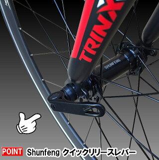 TRINXトリンクスSWIFT1.0ロードバイク