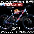 TRINXM136ダブルディスクSHIMANO21SPEED軽量アルミAL6061マウンテンバイク26インチハードテール