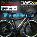 TRINXロードバイク