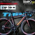 ロードバイクTRINX-TEMPO3.0最新シマノクラリスCLARIS搭載16速