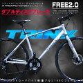 TRINXトリンクスFREE2.0クロスバイク