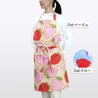 首掛けエプロンいちご母の日人気おすすめ日本製キッチンヒルナンデス北欧