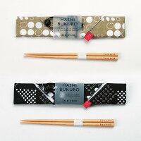箸袋セットたべもの-わっぱ弁当シリーズ箸セットマイ箸弁当箱杉天然木木製モダン人気正和