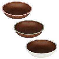 木目ラウンドプレートSトリム日本製人気北欧風プラスチック食器取り皿テーブルウェア