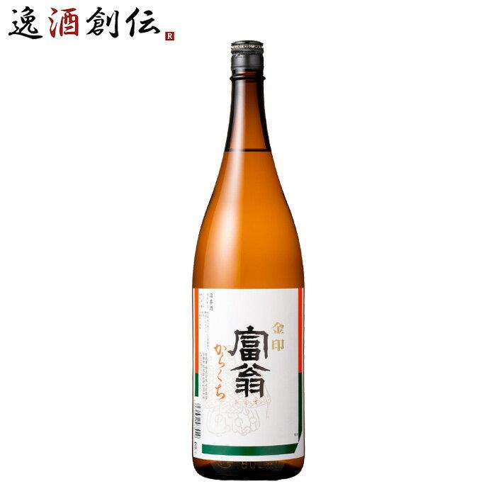 日本酒, 普通酒  1800ml 1