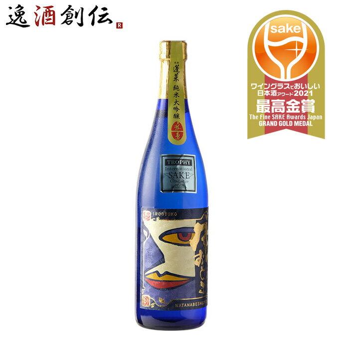 日本酒, 純米大吟醸酒  720ml 1
