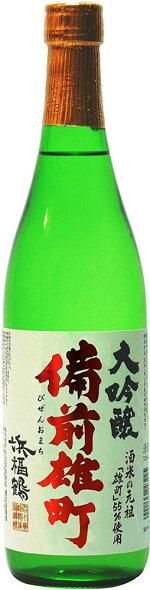 日本酒浜福鶴備前雄町大吟醸小山本家酒造720ml1本
