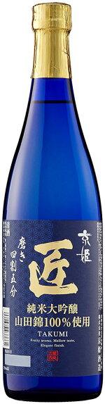 日本酒純米大吟醸匠京姫酒造720ml1本