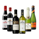ハーフワイン飲み比べセット 375ml×6本 本州送料無料 四国は+200円、九州・北海道は+500円、沖縄は+3000円ご注文後に加算