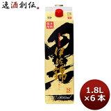 芋焼酎 25度 伊佐錦 芋 パック(黒) 1.8L 6本 1ケース