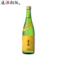 玉乃光純米吟醸酒魂720ml日本酒玉乃光酒造
