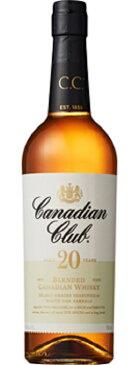 お歳暮 御歳暮 カナディアンウイスキー カナディアン クラブ 20年 サントリー 750ml 1本