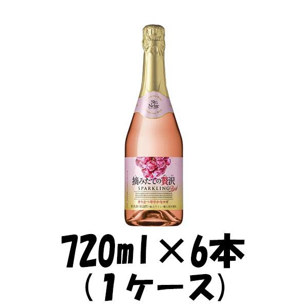 ワイン, スパークリングワイン・シャンパン  720ml 6 1 2005003000