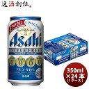 アサヒ スタイルフリー パーフェクト 缶 (350m× 24本) 1ケース【ケース販売】 本州送料無 ...