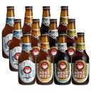 茨城県 木内酒造 ネストビール 飲み比べセット 12本セット...