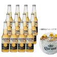 コロナ エキストラ 355ml×12本 メキシコ ビール バケツ付き! 8/22以降のお届けです