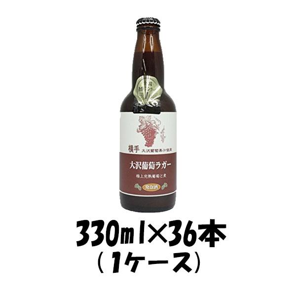 ビール・発泡酒, ビール  330ml36 1