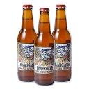静岡 地ビール