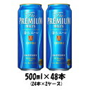 【1月27日限定・全商品対象5%オフクーポン配布中!】ザ・プ