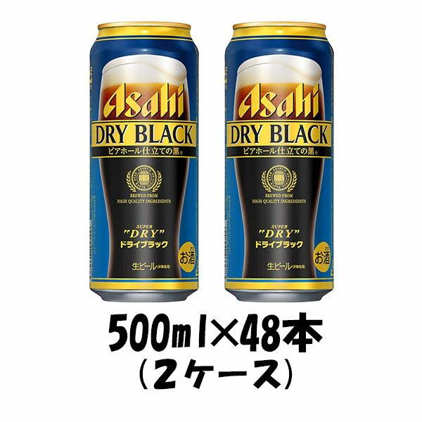 ビール・発泡酒, ビール  500ml482 2005003000