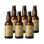 ビール東京ブルースシングルホップウィート330ml6本新発売5月11日以降のお届け