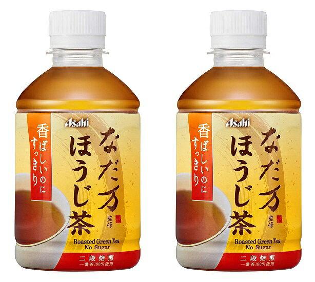 お茶飲料, その他  PET 275ml 48 (2) 2005003000