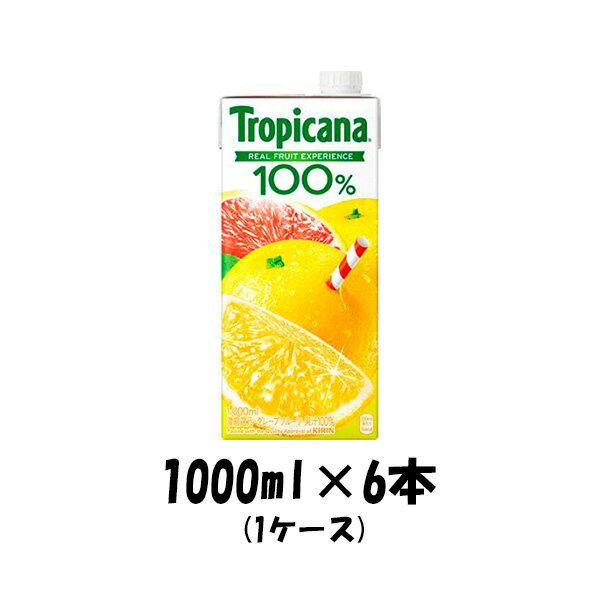 水・ソフトドリンク, 野菜・果実飲料  100 1000ml 6 1 2005003000