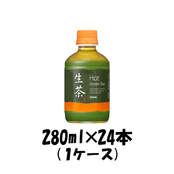 お茶・紅茶, お茶飲料  280ml 24 1 2005003000