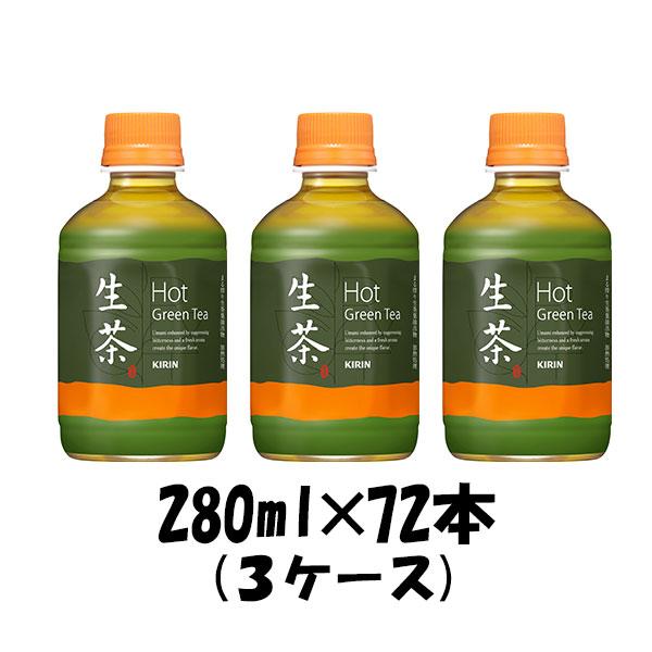 お茶・紅茶, お茶飲料  280ml 72 (243) 2005003000