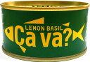 缶詰 サヴァ缶 国産サバのレモンバジル味 岩手県産 170g...