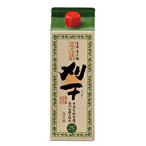 宮崎県 高千穂酒造 刈干 パック そば焼酎 900ml
