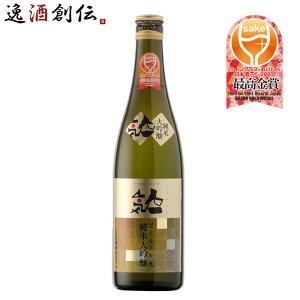 [福島県 人気酒造] 人気一 ゴールド人気 純米大吟醸 720ml 02P08Feb15